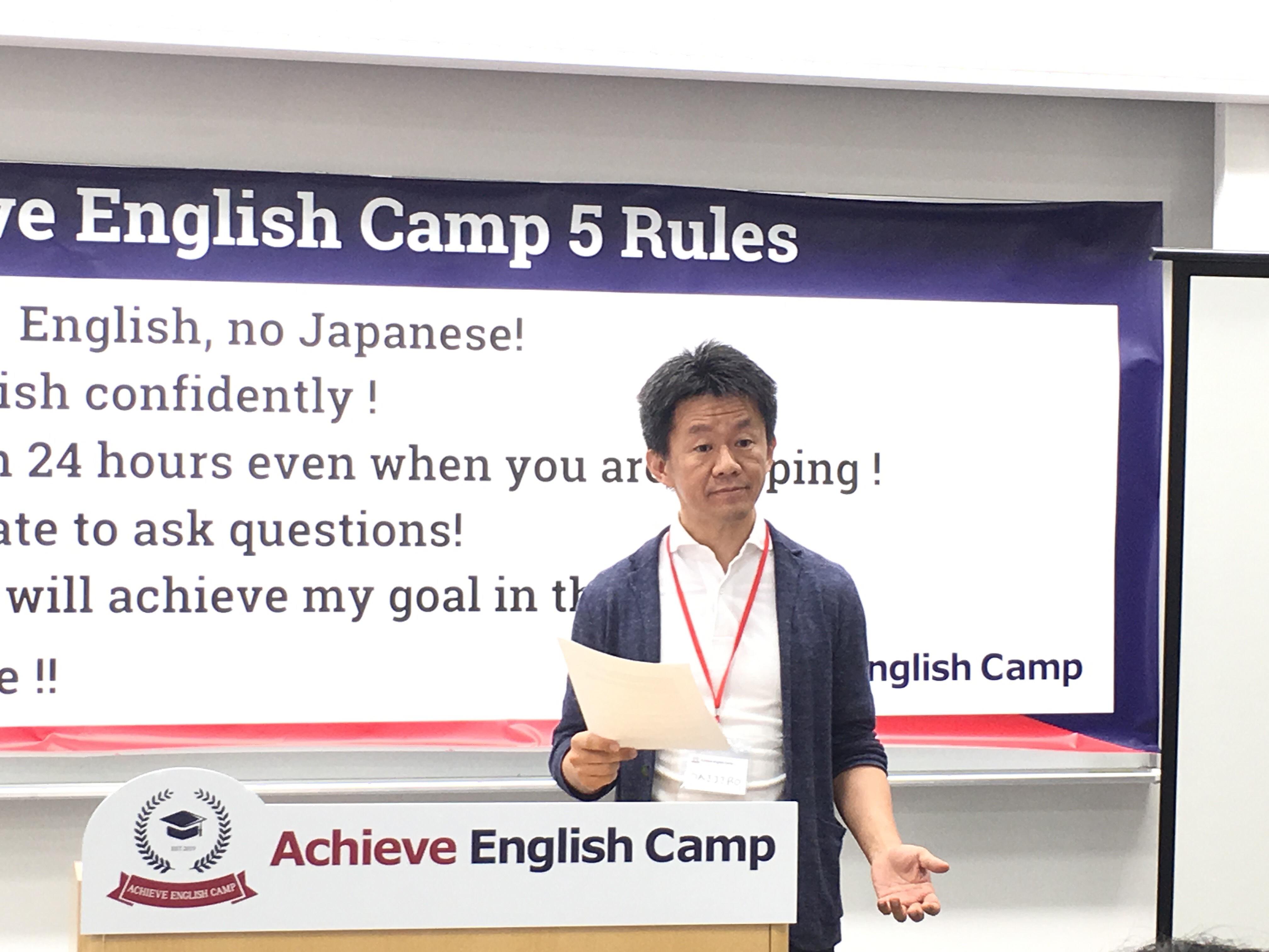 daijiro speech