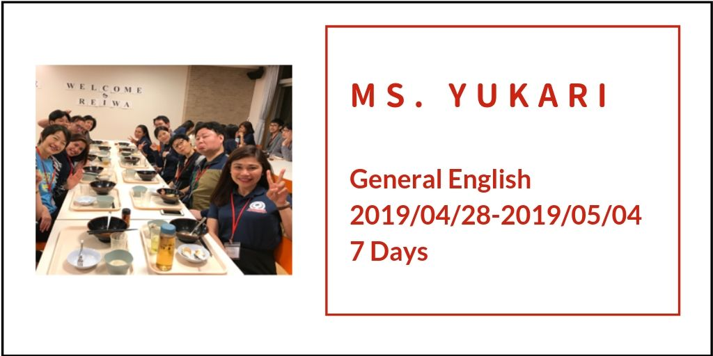 ms. yukari