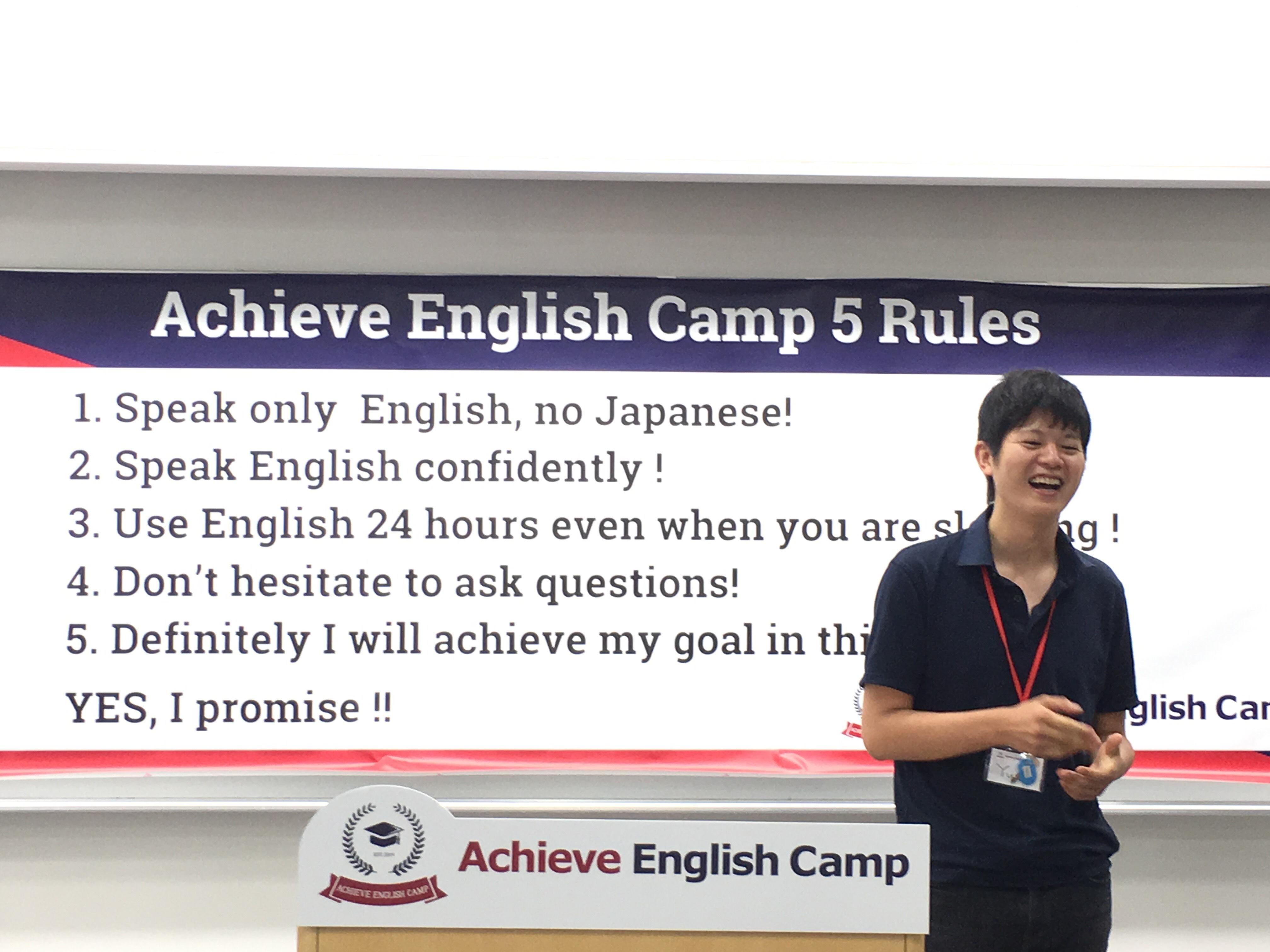 yuta speech 2