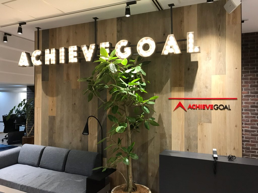 achieve-office