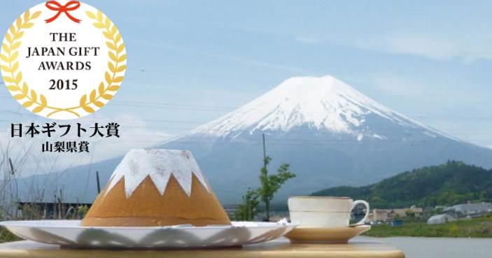 fuji-cake2