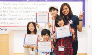 milly achieve english
